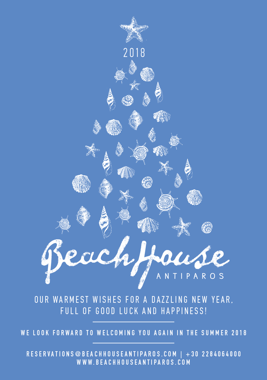 Season's Greetings from Beach House Antiparos!