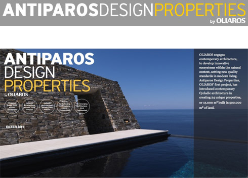 Check out our new AntiparosDesignProperties site!